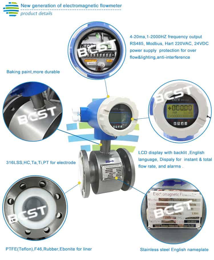 electromagnetic flowmeter-1